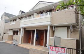 葛饰区新宿-1LDK公寓