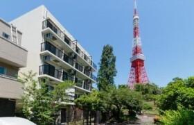 1K Apartment in Shibakoen - Minato-ku