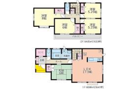 5LDK House in Naruoka - Nagoya-shi Midori-ku