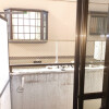 1K Apartment to Rent in Sagamihara-shi Chuo-ku View / Scenery