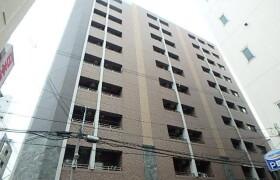 1K Apartment in Nippombashi - Osaka-shi Naniwa-ku