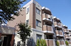 2LDK Apartment in Edogawa(1-3-chome.4-chome1-14-ban) - Edogawa-ku