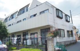 2DK Mansion in Sagamidai - Sagamihara-shi Minami-ku