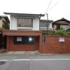 4SLDK House to Buy in Kyoto-shi Kita-ku Exterior
