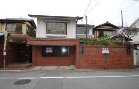 4SLDK {building type} in Kamigamo takanawatecho - Kyoto-shi Kita-ku
