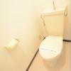 2DK Apartment to Rent in Kawasaki-shi Takatsu-ku Toilet