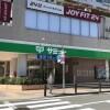 Whole Building Apartment to Buy in Setagaya-ku Supermarket