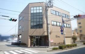 Whole Building {building type} in Nanjo - Himeji-shi