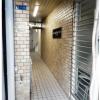 1R Apartment to Rent in Osaka-shi Nishinari-ku Interior