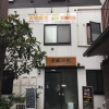 Whole Building Hotel/Ryokan to Buy in Taito-ku Exterior