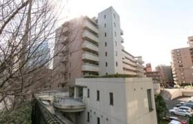 目黒区下目黒-2LDK公寓大厦
