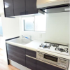 1R Apartment to Buy in Shinagawa-ku Kitchen
