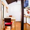 在京都市上京區購買4K 獨棟住宅的房產 廚房