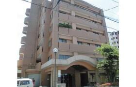 3LDK Apartment in Shanoki - Kitakyushu-shi Moji-ku