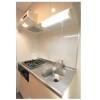 1K Apartment to Rent in Yokohama-shi Nishi-ku Kitchen
