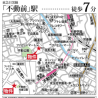 2LDK Apartment to Buy in Meguro-ku Access Map