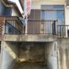 Whole Building House to Buy in Kameoka-shi Exterior
