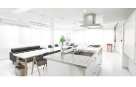 3LDK House in Komaba - Meguro-ku