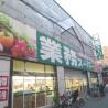 Whole Building Apartment to Buy in Osaka-shi Naniwa-ku Interior