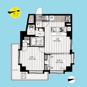 豊岛区駒込-2LDK{building type} 楼层布局