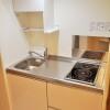 1K Apartment to Rent in Ichikawa-shi Kitchen