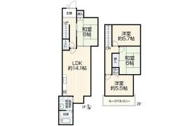 4LDK House in Uozumicho nishioka - Akashi-shi