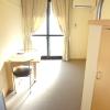 1K Apartment to Rent in Kiyosu-shi Interior