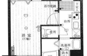 1K Apartment in Shimogofukumachi - Fukuoka-shi Hakata-ku