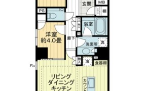 涩谷区代官山町-2LDK公寓大厦