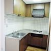 3DK Apartment to Rent in Saitama-shi Minami-ku Interior