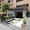 2SLDK Apartment to Buy in Yokohama-shi Nishi-ku Entrance