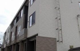 江戶川區南葛西-3LDK公寓