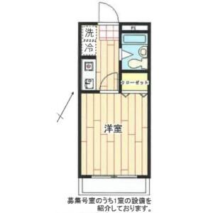 1K Mansion in Kumagawa - Fussa-shi Floorplan