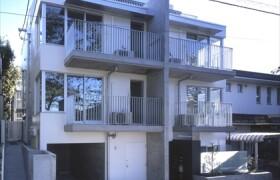 Whole Building {building type} in Yakumo - Meguro-ku