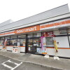 1K Apartment to Rent in Soka-shi Convenience Store