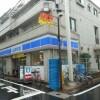 3LDK Apartment to Rent in Ota-ku Convenience Store