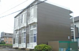 富士見市ふじみ野東-1K公寓