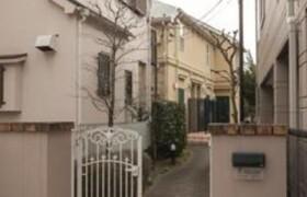 1LDK Mansion in Ogikubo - Suginami-ku