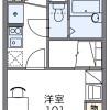 1K Apartment to Rent in Wako-shi Floorplan