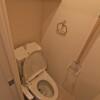 1K Apartment to Rent in Adachi-ku Toilet