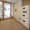 1K Apartment to Rent in Taito-ku Lobby