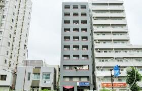 文京区本駒込-2LDK{building type}