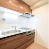 1DK Apartment to Buy in Toshima-ku Kitchen