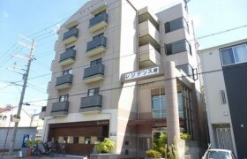 3DK Mansion in Yaogi higashi - Yao-shi