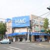 1K Apartment to Rent in Yokohama-shi Aoba-ku Drugstore