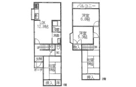 4LDK House in Ikawadanicho befu - Kobe-shi Nishi-ku
