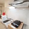 1K Apartment to Rent in Osaka-shi Nishi-ku Kitchen