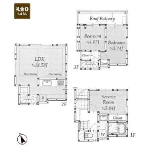 2SLDK House in Motoazabu - Minato-ku Floorplan