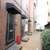 1K Apartment to Rent in Minato-ku Common Area
