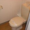 1K Apartment to Rent in Higashikurume-shi Toilet